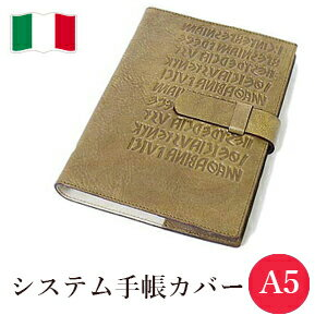/ Made in Italy leather system Handbook cover /A5 size / refills sold separately / products-:off-org-large-iku-bronze