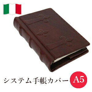 / Made in Italy leather system Handbook cover /A5 size / refills sold separately / products-:off-org-large-gi-antique