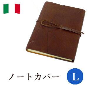 意大利製造Officina Libris筆記本覆蓋物L尺寸(襟翼型)[再菲爾從屬于再菲爾]皮革[意大利書皮革皮革筆記本書皮筆記本封面筆記日記日記筆記名牌禮物禮物聖誕節]