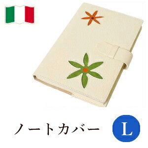 高級本革製ノートカバー(リフィルノート付)【OperaNova】Lサイズ・white(白色)