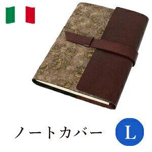 金の薔薇が映えるシックで品の良い高級本革製ノートカバーフラップタイプ(リフィルノート付)【RosaDorata】Lサイズ