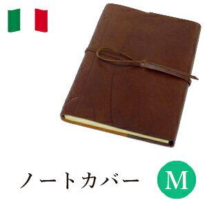 【OFFICINALIBRIS】高級本革製ノートカバー革ひも付(リフィル付)【Antiqua】Mサイズ