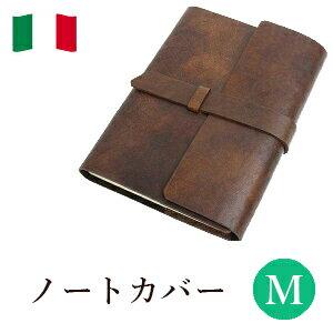 高級本革製ノートカバーフラップタイプ(リフィルノート付)【Antiqua】21×14.5cm(M・A5サイズ)アンティークフィニッシュ(茶色)