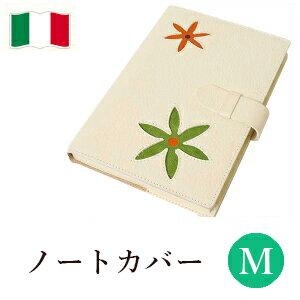 高級本革製ノートカバー(リフィルノート付)【OperaNova】22×15.5cm(M・A5サイズ)・white(白色)