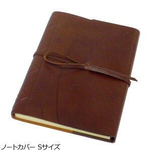 【OFFICINALIBRIS】高級本革製ノートカバー革ひも付(リフィル付)【Antiqua】Sサイズ