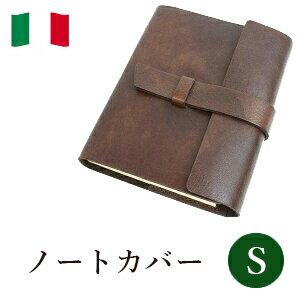 高級本革製ノートカバーフラップタイプ(リフィルノート付)【Antiqua】Sサイズ・アンティーク・フィニッシュ(茶色)