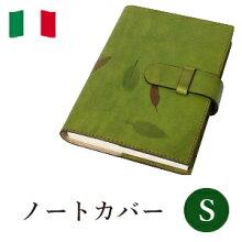高級革製ノートカバー(リフィルノート付)【Impresso】16×12cm(Sサイズ)(緑色)