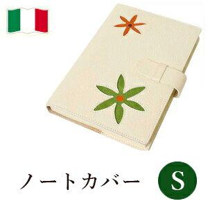 高級本革製ノートカバー(リフィルノート付)【OperaNova】(.22×15.5cm)Sサイズ・white(白色)