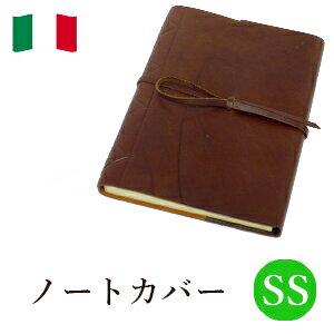 【OFFICINALIBRIS】高級本革製ノートカバー革ひも付(リフィル付)【Antiqua】SSサイズ