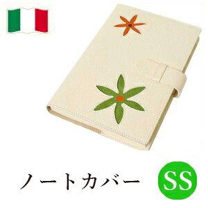 【OFFICINALIBRIS】高級本革製ノートカバー(リフィル付)【OperaNova】SSサイズ