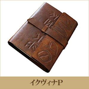 【OFFICINALIBRIS】イタリア高級本革製ノートバー(リフィル付き)【イクヴィナP】a5サイズ