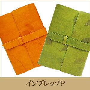 【OFFICINALIBRIS】イタリア高級本革製ほぼ日手帳カバー(リフィル別売)【インプレッソP】a5サイズ