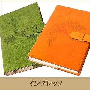 【OFFICINALIBRIS】イタリア高級本革製ほぼ日手帳カバー(リフィル別売)【インプレッソ】a5サイズ
