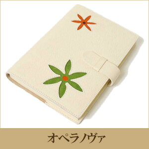 【OFFICINALIBRIS】イタリア高級本革製ほぼ日手帳カバー(リフィル別売)【オペラノヴァ】a5サイズ