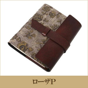 【OFFICINALIBRIS】イタリア高級本革製ノートカバー(リフィル付き)【ローザP】a5サイズ