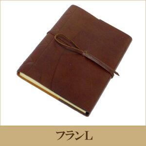 【OFFICINALIBRIS】イタリア高級本革製ノートバー(リフィル付き)【フランL】a5サイズ