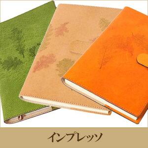 【OFFICINALIBRIS】イタリア高級本革製ノートバー(リフィル付き)【インプレッソ】a5サイズ