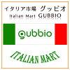 イタリア製高級本革直輸入グッビオ