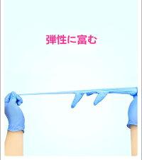 使い捨て手袋pvc粉なし品薄100枚箱入り抗菌清掃食品加工予防対策使いきり手袋衛生管理
