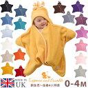 Tuppence & Crumble 星型アフガン スターラップ 0-4M(新生児〜生後4ヶ月頃)Starsnug(おくるみ 退院 ベビ...