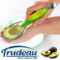 【ポイント10倍】Trudeau トゥルードゥー アボカドカッター スプーン付き(アボカドカッ…