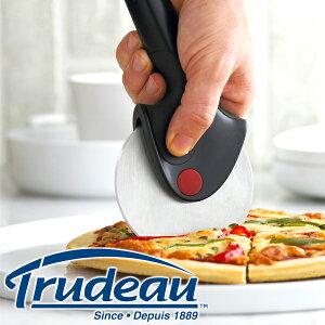 刃を外して洗える、最小限の力でカットできるピザカッター【ポイント10倍】Trudeau トゥルード...