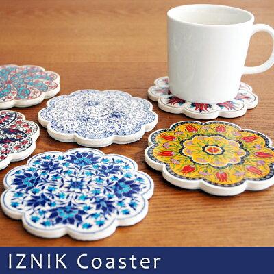 イズニク陶器が食卓を彩ります。花瓶置きや鉢植え置きにも!【ポイント10倍】IZNIK コースター ...