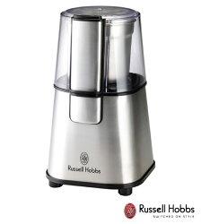 RussellHobbsラッセルホブスコーヒーグラインダー7660JPCoffeeGrinderー単体画像