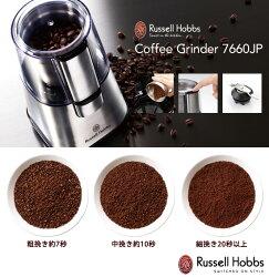 RussellHobbsラッセルホブスコーヒーグラインダー7660JPCoffeeGrinder
