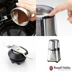 RussellHobbsラッセルホブスコーヒーグラインダー7660JPCoffeeGrinderー部品アップ
