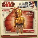 キューブリック/スターウォーズ DXシリーズ1/C-3PO & サレシャス・クラム