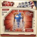 キューブリック/スターウォーズ DXシリーズ1/R2-D2(ジャバズ・バージ)