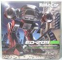 ウィンターセール(フィギュア) ロボコップ/ED-209 10インチ アクションフィギュア with サウンド