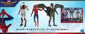 スパイダーマンホームカミング6インチベーシックアクションフィギュア3パック/スパイダーマン&アイアンマン・マーク47&バルチャー