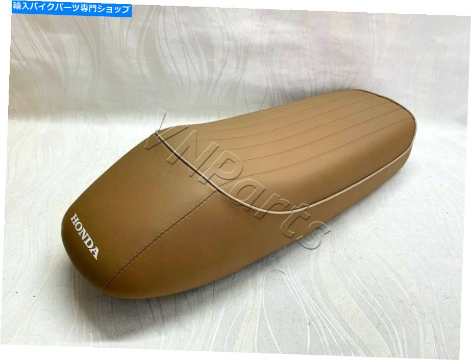 パーツ, シート  CD50 SS50 CD70 CD90 CL50 CL70 S50 SS50V SS50M Honda CD50 Seat. SS50 CD70 CD90 CL50 CL70 S50 SS50V SS50M Seat Saddle Metal Pan.