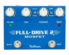 【新品/送料無料】Fulltone(フルトーン)FULLDRIVE2-MOSFET【並行輸入品/直輸入品/V7/V1.7/エフェクター/オーバードライブ】