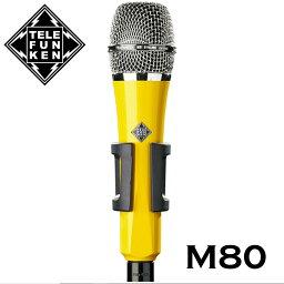 TELEFUNKEN Dynamic Series M80 イエロー/クローム 新品[テレフンケン][Dynamic Mic,ダイナミックマイク][Microphones,マイクロフォン]