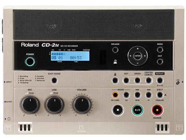 マルチトラックレコーダー, ハードディスクMTR Roland CD-2u SDCDCD2uRecorder