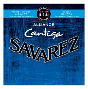 SAVAREZ 510AJ ALLIANCE Cantiga ナイロン弦 High Tension[サバレス][アリアンス][カンティーガ][ハイテンション][クラシックギター弦,Classical Guitar,String]