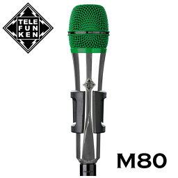 TELEFUNKEN Dynamic Series M80 クローム/グリーン 新品[テレフンケン][Dynamic Mic,ダイナミックマイク][Microphones,マイクロフォン]