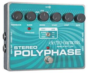 【正規品】electro-harmonix Stereo Polyphase 新品 フェイザー[エレクトロハーモニクス][ステ...