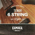 Kamaka S-36 TENOR ウクレレ弦 6弦[カマカ][テナー][Ukulele][String][S36]