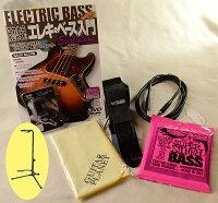 GuitarPlanetエレキギター入門基本セット!!ストラップ/チューナー/スタンド/クロス/シールド/ピック/替え弦[Accessary,アクセサリー,小物][Strap][Tuner][Stand][Cloth][Cable][Pick][Strings][ElectricGuitar]