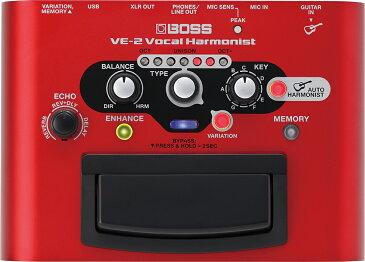BOSS VE-2 新品 ボーカル用エフェクター[ボス][VE2][Vocal Harmonist,ヴォーカルハーモニスト][Effector,エフェクター]