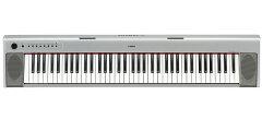 【スタンド別】【送料無料】YAMAHA NP-31S ピアジェーロ 新品 シルバー 76鍵盤 電子キーボード[...