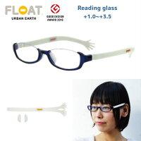 老眼鏡フロートFLOAT(セット品)おしゃれリーディンググラス女性男性首にかけるアンダーリムブルーライトカットメンズシニアグラス首掛けフロントとテンプルの組み合わせを自由にカスタマイズできる