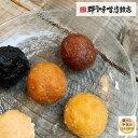 手作り味噌セット(米みそ)15歩麹 出来上がり約3.7kg