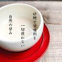 『【送料無料】味噌屋の甘酒250g×3個セット』こめこうじ 糀 麹 無添加 自然 ノンアルコール すっ...
