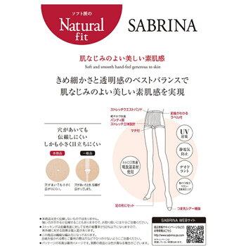 SABRINA(サブリナ)/無地ストッキング(婦人)/SB300M