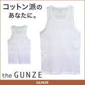 the GUNZE(ザグンゼ)/タンクトップ(丸首)(紳士)/CK9020